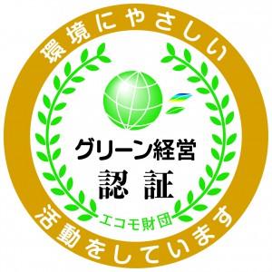 【海事用】ゴールドステッカー(円形)